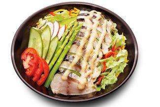 <b>Shime Saba Salad</b>
