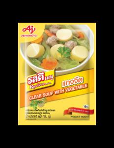 <b>RosDee menu Clear Soup With Vegetable</b>
