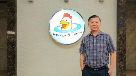 พระราม 9 ไก่ย่าง ยักษ์ใหญ่แห่งวงการ อาหารไทย-อีสานรสเด็ด